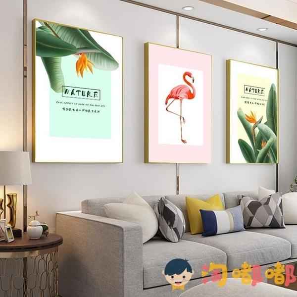 客廳背景墻畫臥室床頭餐廳北歐墻壁畫墻面掛畫簡約【淘嘟嘟】
