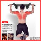 卓牌引體向上器  牆體上壁單杠  家用  室內單雙杠 沙袋架子 鍛煉 健身 器 材  降價兩天