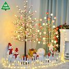 聖誕樹燈led彩燈 家用聖誕樹裝飾聖誕節禮物場景布置櫥窗禮品擺件 WD 小時光生活館