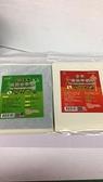 怡騰 青草舒緩貼10片(包)*30包~有一條根(紅色)/老薑 (綠色)~可選