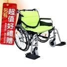 來而康 頤辰 機械式輪椅 YC-700 輪椅B款A款 或 輪椅C款A款 補助 贈 熊熊愛你中單2件