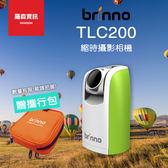 【贈原廠包】Brinno TLC200 HD Time-Lapse 縮時攝影機 邑錡公司貨