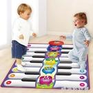 兒童男女寶寶雙人腳踏電子琴腳踩鋼琴毯幼兒早教益智玩具生日禮品MBS『「時尚彩紅屋」