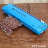 食品真空機包裝機干濕兩用封口機商用塑料袋抽真空熱封機小型家用 220V 潔思米