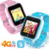 IS愛思 CW-10 4G LTE定位防水視訊兒童智慧手錶水漾藍