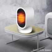 新款家用暖風機迷你小型取暖器辦公桌面電暖器禮品定制 LannaS