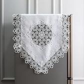 蕾絲冰箱蓋布對防塵罩多用蓋巾開門冰箱【福喜行】