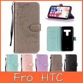 HTC U12+ Desire 12+ 蒲公英蝴蝶 手機皮套 插卡 支架 掀蓋殼 皮套 保護套