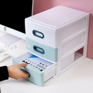 文件架辦公桌面收納盒小抽屜辦公室桌上雜物化妝品塑料盒子多層儲物箱YYS 快速出貨