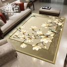 京華家用新中式北歐地毯客廳地毯臥室滿鋪房間地墊定制床邊茶幾毯 120cm*160cm