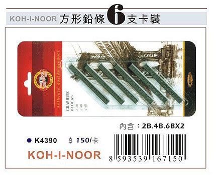 AP方型鉛條6支卡裝*K4390