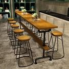 實木吧臺桌椅組合靠墻長條酒吧臺奶茶店水吧臺窄桌子咖啡廳高腳椅【頁面價格是訂金價格】