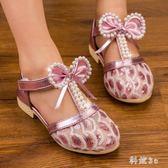 時尚女學生中大尺碼小公主舒適氣質高跟拖鞋涼鞋女平底紅色百搭 js6090『科炫3C』