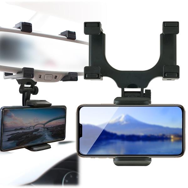 CITY 後視鏡夾手機架 3.5吋~6.3吋 用汽車後照鏡手機架 車用 手機支架