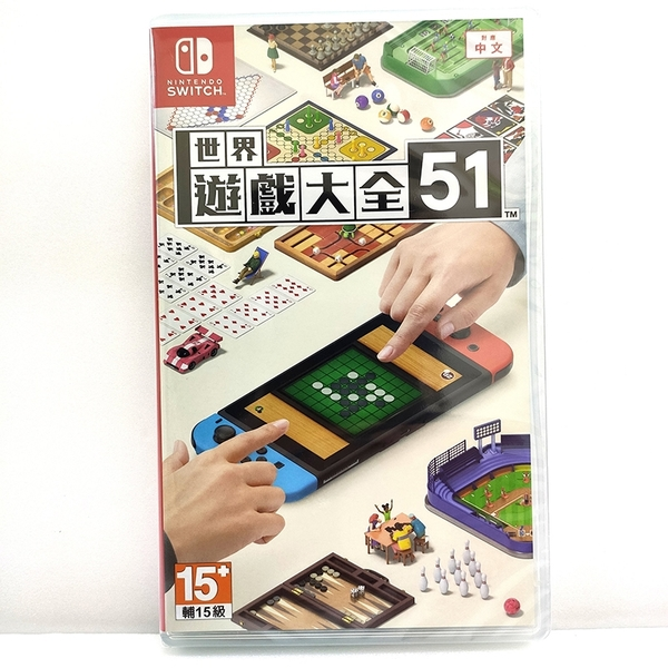 任天堂 Switch 世界遊戲大全 51 中文版