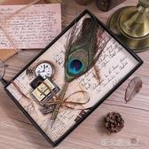 復古創意羽毛鋼筆禮盒裝哈利波特蘸水筆男女生生日畢業季禮物文具  【快速出貨】