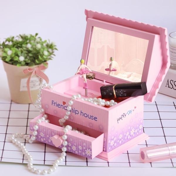 八音盒 音樂盒八音盒女生跳舞女孩送女友禮品創意畢業情人教師節生日禮物【快速出貨】