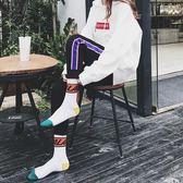 潮牌襪子男女日繫韓版學院風中筒襪純棉街頭滑板男襪百搭情侶襪   麥吉良品