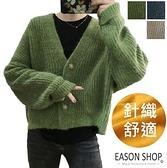 EASON SHOP(GW9977)韓版純色坑條紋落肩寬鬆短版撞色排釦V領開衫長袖毛衣針織休閒外套罩衫女外搭寬版