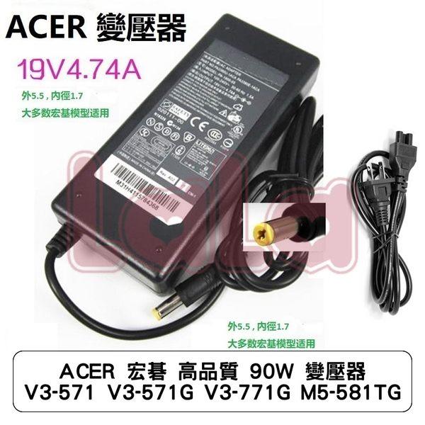 ACER宏碁 高品質 90W 變壓器 Aspire E15 E5-575G-599Y E15 E5-511-CODX