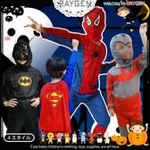 萬聖節Cosplay表演服裝.兒童版超人/蜘蛛人/蝙蝠峽/海盜