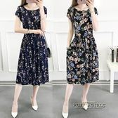 短袖棉綢洋裝女 夏季新款韓版碎花抽繩中長款大碼顯瘦口袋裙