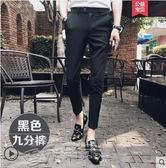 西裝褲男夏韓版修身休閒小西褲潮流薄款小腳英倫風彈力子男 【品質保證】