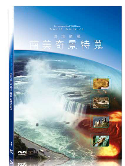 新動國際【4-環境通識-南美奇景特蒐 】BBC-Environment and Wild Lives-South America-DVD