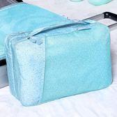 《WEEKEIGHT》華麗韓版防潑水加厚耐用旅行衣物收納袋