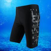 成人大碼時尚款緊身速干高彈性泡溫泉海邊平角5分男士游泳褲五分-Ifashion