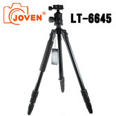 JOVEN LT6645A / LT 6645A  單眼專用腳架 鋁合金  附雲台 減壓背帶款腳架套 (展開約160公分)