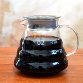 手動咖啡壺 雲朵壺分享壺耐熱玻璃咖啡壺可加熱用衝器450ml/600ml