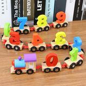 木制早教1-2-3歲益智數字火車玩具寶寶拼裝積木3歲男女孩智力玩具