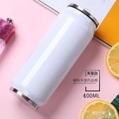 易拉罐保溫杯-空白涂層杯兒童運動易拉罐保溫杯400ML 提拉米蘇