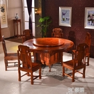 餐桌 中式實木餐桌椅單桌酒店包廂圓形飯桌餐廳仿古雕花家用大圓桌 3C優購HM 活動中~