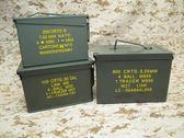 金屬彈藥箱子彈箱改裝收納工具箱