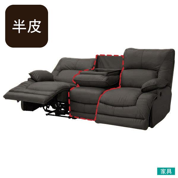 ◎半皮無扶手電動可躺式沙發 HIT DBR NITORI宜得利家居