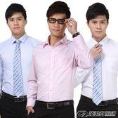 春季男士襯衫男長袖襯衣白正裝商務休閒職業襯衫韓版修身工作男裝  潮流前線
