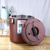 不銹鋼保溫桶商用飯桶豆漿桶茶水桶奶茶桶冰桶超長保溫湯桶CY『小淇嚴選』