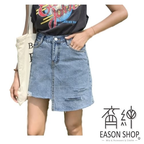 EASON SHOP(GU7089)水洗丹寧不規則剪裁割破刷破洞毛邊抽鬚流蘇撕邊牛仔裙女高腰A字短裙修身包臀裙