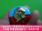 二手書博民逛書店文革紀念章罕見毛主席像章(紅藍二色)【背:忠 (6)【 好.近全品】 【直