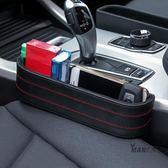 汽車置物盒 車載縫隙收納箱 車用座椅夾縫儲物盒置物袋架內飾用品  七夕禮物