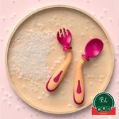 兒童輔食碗彎頭軟勺嬰兒餐具套裝訓練勺叉子筷子【福喜行】