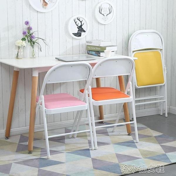 折疊椅子家用餐椅靠背椅辦公椅會議椅培訓椅電腦椅宿舍  『洛小仙女鞋』YJT