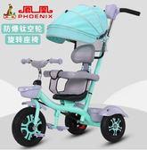三輪車腳踏車1-3-5-2-6歲大號寶寶童車輕便嬰兒手推車igo 時光之旅