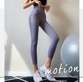 健身褲女彈力緊身高腰提臀八九分褲速干跑步瑜伽蜜桃運動褲顯瘦潮 聖誕節全館免運