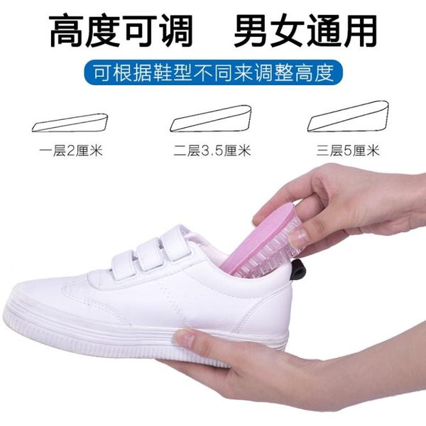內增高鞋墊女式男士多層加厚隱形運動透明硅膠增高神器半墊后跟墊