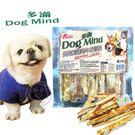 【zoo寵物商城】Dog Mind多滿烘培純《雞肉牛皮切條》15入/包