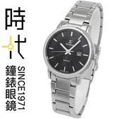 【台南 時代鐘錶 SIGMA】簡約時尚 藍寶石鏡面白鋼女錶 1122L-1 黑/銀 30mm 平價實惠的好選擇