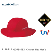 【速捷戶外】日本mont-bell 1128512 Crusher HAT Goretex防水大盤帽-男(鮮紅) , 登山帽,防水帽,montbel